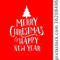 크리스마스, 성탄절, 벡터 36208496