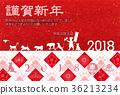 戌新年卡日本紙背景 36213234