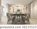 table,shelf,modern 36215523