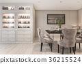 table,shelf,modern 36215524