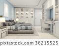 shelf,modern,room 36215525