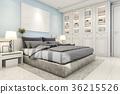 shelf,modern,room 36215526