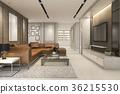 室内装饰 时尚 现代 36215530