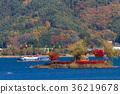 가와구치 호수, 단풍, 가을 36219678