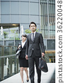 Conceptual business 36220048