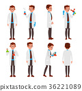 Professional Scientist Vector. Modern Young Worker 36221089