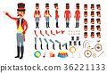 Circus Trainer Vector. Animated Character Creation 36221133
