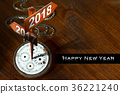 Happy New Year 2018 - Watch with Signs 36221240