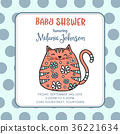 baby shower card template with fat doodle cat 36221634
