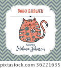 baby shower card template with fat doodle cat 36221635