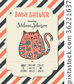 baby shower card template with fat doodle cat 36221637