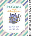 baby shower card template with fat doodle cat 36221639