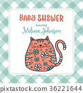 baby shower card template with fat doodle cat 36221644