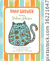 baby shower card template with fat doodle cat 36221647