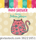 baby shower card template with fat doodle cat 36221651