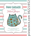 baby shower card template with fat doodle cat 36221652
