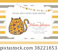 baby shower card template with fat doodle cat 36221653