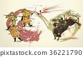 history, kamikaze, world history 36221790