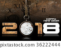 Happy New Year 2018 - Old Pocket Watch 36222444