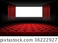 White cinema theatre screen with red curtains and 36222927