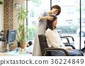 美容院 理髮 客人 36224849