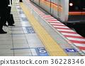braille blocks, home, station 36228346