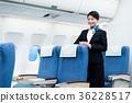 cabin, attendant, female 36228517