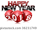 Happy New Year 2018 with Red Dice 36231749