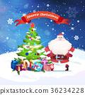 vector christmas tree 36234228