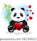 Panda keeps the heart, vector illustration 36236622