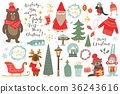 圣诞节 圣诞 耶诞 36243616