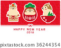 新年贺卡 贺年片 狗 36244354