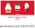 新年賀卡 賀年片 賀年卡 36244355