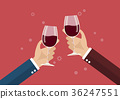 Businessmen toasting a wine glasses 36247551