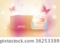 Real complexion cream skin moisturizer cosmetic 36253399