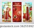 ad, tomato, juice 36255992