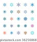 Mini Icon set - snowflake icon vector illustration 36256868