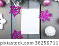 Christmas card, empty paper. Christmas decoration 36259711