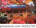 가을, 사원, 에이칸 36261785