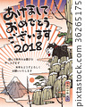 2018 New Year's card template _ Ukiyoe style _ New Year _ with Japanese annotation 36265175
