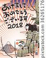 เทมเพลตการ์ดปีใหม่ 2018 _ สไตล์อุกิโยะ _ ปีใหม่ _ มีพื้นที่สำหรับส่ง 36265176