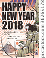 2018 New Year Card Template_Ukiyo-e Style_HNY_Japanese Append Letter 36265178