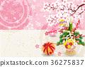 狗年 新年的圣诞树装饰 樱花 36275837