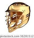 Golden Lacrosse helmet. Back view. 36281512