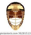 Golden Lacrosse helmet. Front view. 36281513
