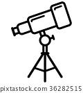telescope icon on white background 36282515