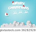 圣诞老人 圣诞老公公 问候 36282928