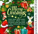 christmas, greeting, gift 36285616
