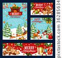 圣诞节 圣诞 耶诞 36285634