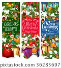christmas, gift, banner 36285697